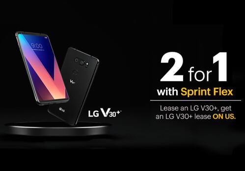 LG V30 vs. LG V30+