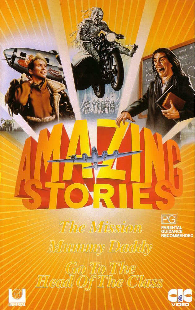 Can Apple resurrect 'Amazing Stories' at $5 million apiece? - WSJ: Apple remaking Spielberg's 'Amazing Stories' at $5 million per episode