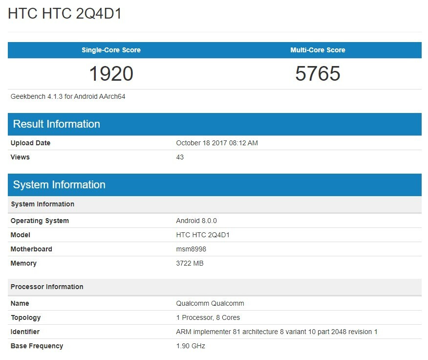 The two benchmark listings allegedly showing the U11 Plus' specifications - HTC's bezel-less U11 Plus allegedly shows up in benchmarks, reveals specs