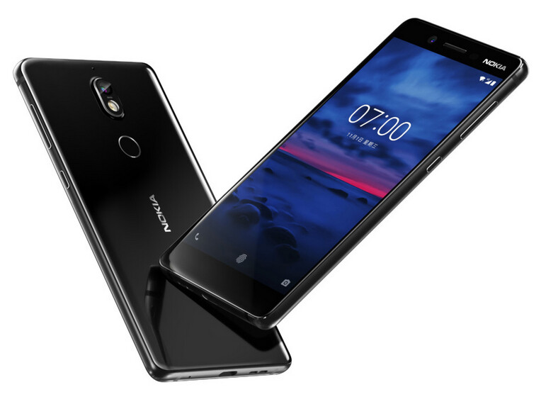 The Nokia 7 is exclusive to the Chinese smartphone market - Nokia 7 is unveiled carrying 5.2-inch screen, 3,000mAh battery and Dual-Sight cameras