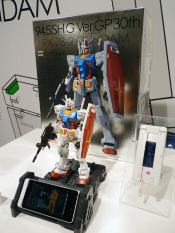 "Japan's Gundam phone sports a 12.1-megapixel camera & 3.4"" OLED display"