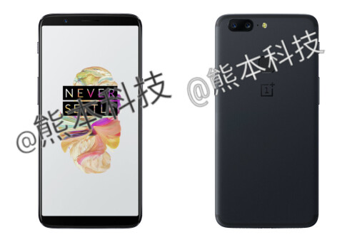 The OnePlus 5T could look like that