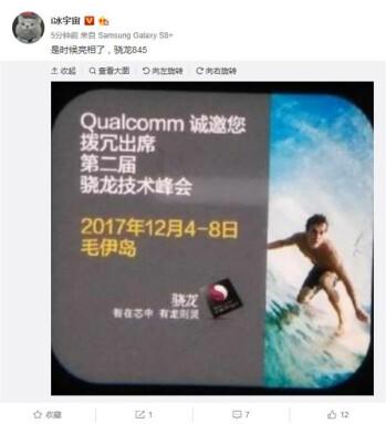 Qualcomm's leaked invitation letter