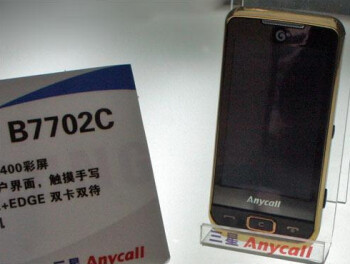 Samsung introduces its first 3G enabled dual-SIM touchscreen phone - B7722/B7702