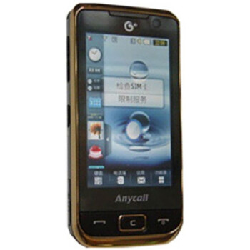 Samsung introduces its first 3G enabled dual-SIM ...
