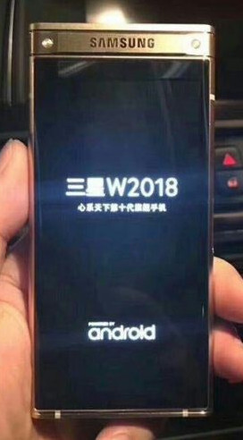 Here are the first live pictures of Samsung's W2018 clamshell flagship