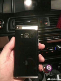 Samsung-W20183