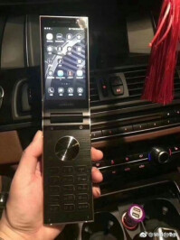 Samsung-W20184