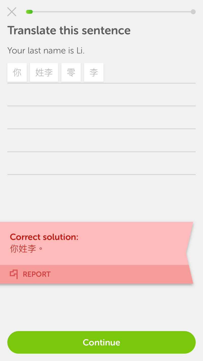 Duolingo now supports Chinese - You can now learn Chinese on your phone with Duolingo