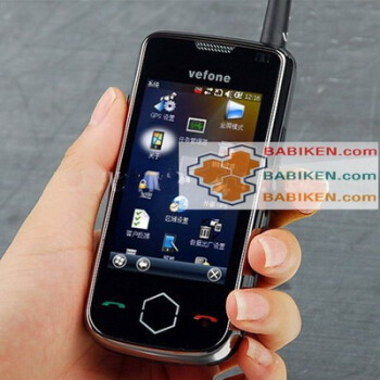 Windows Mobile powered Babiken V1 features a capacitive display & walkie-talkie