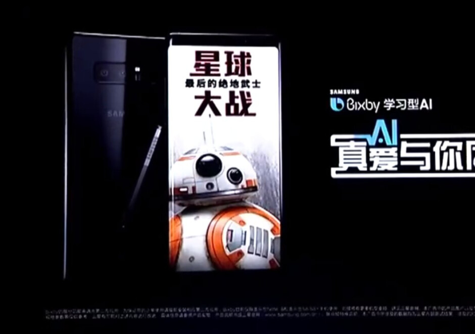 May the S Pen be with you: Samsung to release a Star Wars edition Note 8?
