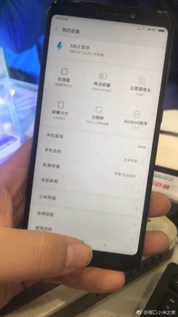 Here is another look at the upcoming Xiaomi Redmi Note 5