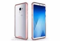 Samsung-Galaxy-A7-2018-gel-case1
