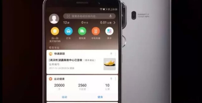 New digital assistant with voice commands - Huawei starts rolling out Android 8.0 Oreo with EMUI 8 for Mate 9 and Mate 9 Pro
