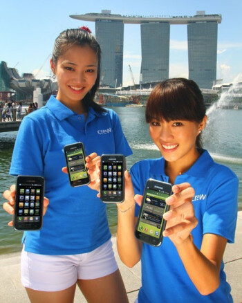 Samsung to spill the beans on the Wave and OmniaPRO successors at CommunicAsia 2010