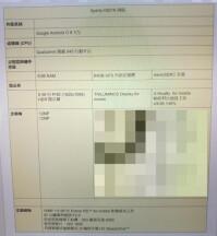 Sony-H82161