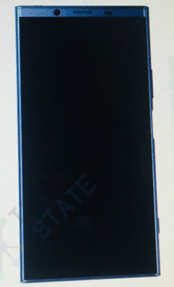 New design with the signature shutter key - this may be the Xperia XZ2 - Alleged Xperia XZ2 image may be our first look at Sony's new 'all-screen' design