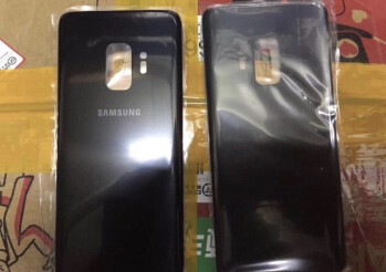 Alleged Samsung Galaxy S9 back cover