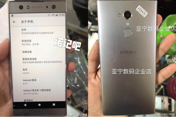 Sony Xperia XA2 Ultra leaks in live images with rather thick bezels