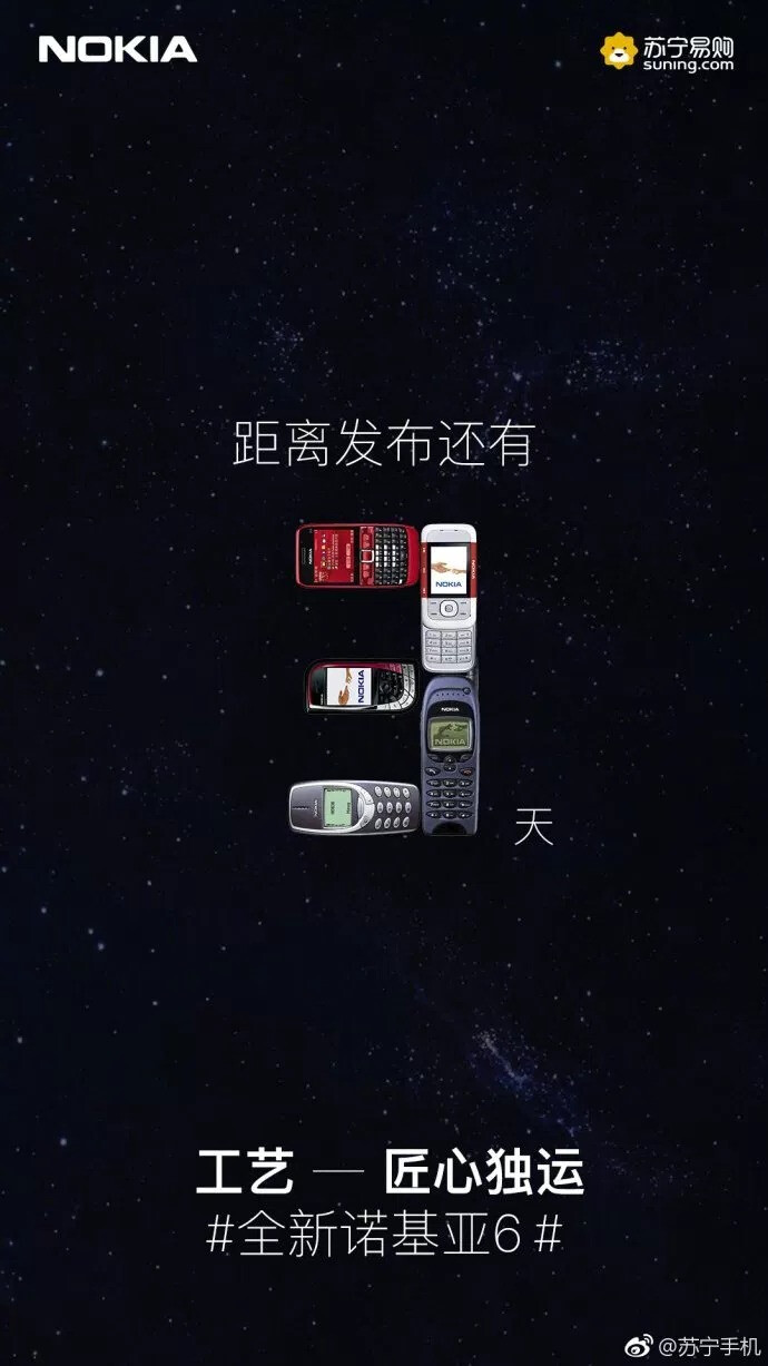 Poster counting down the days left until the Nokia 6 (2018) gets announced - Nokia 6 (2018) could break cover sooner than expected, January 5th date tipped by big Chinese retailer