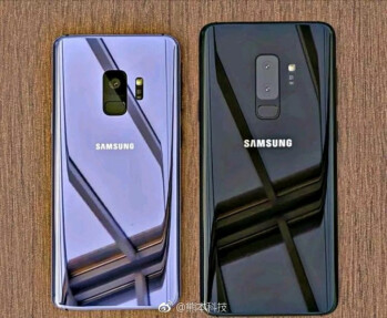 No, this is not a leaked Samsung Galaxy S9 photo