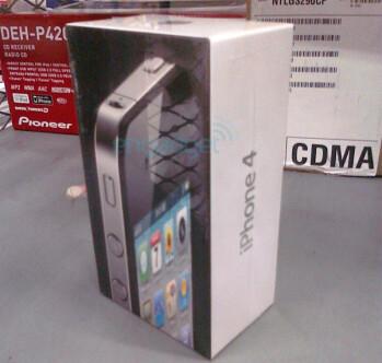 iPhone 4 box at Walmart