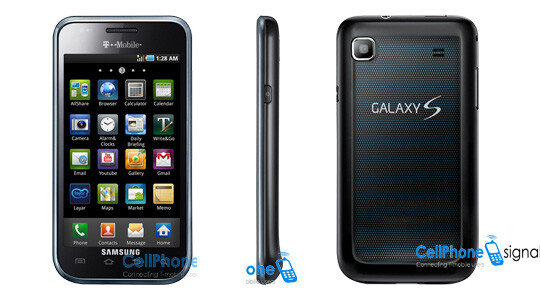 Samsung Galaxy S to be T-Mobile's Vibrant?