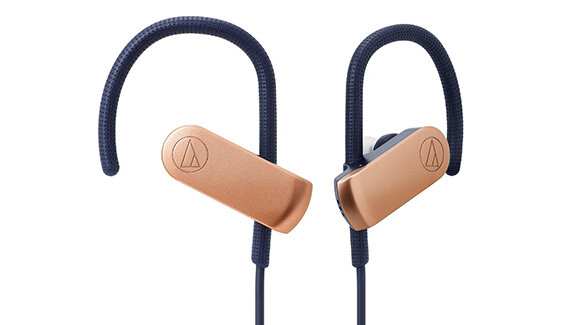 Audio-Technica Sport70BT - CES 2018: the best new phones, tablets, wearables and headphones