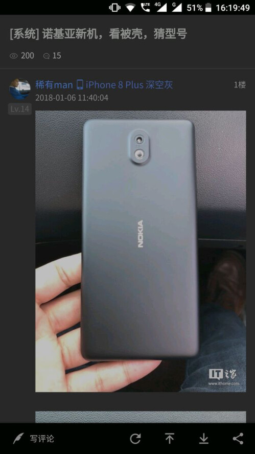 Nokia 1 snapped in the wild