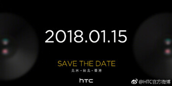 HTC U11 EYEs to be announced on January 15, here is what it looks like