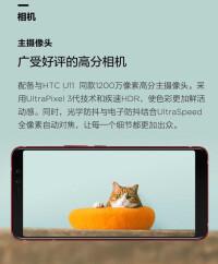 HTC-U11-EYEs1