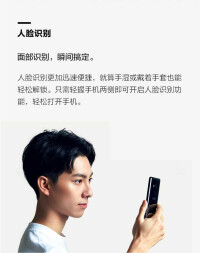 HTC-U11-EYEs2