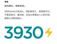 HTC-U11-EYEs4