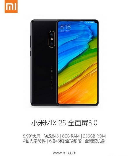 Specs and an image of the Xiaomi Mi Mix 2s leak