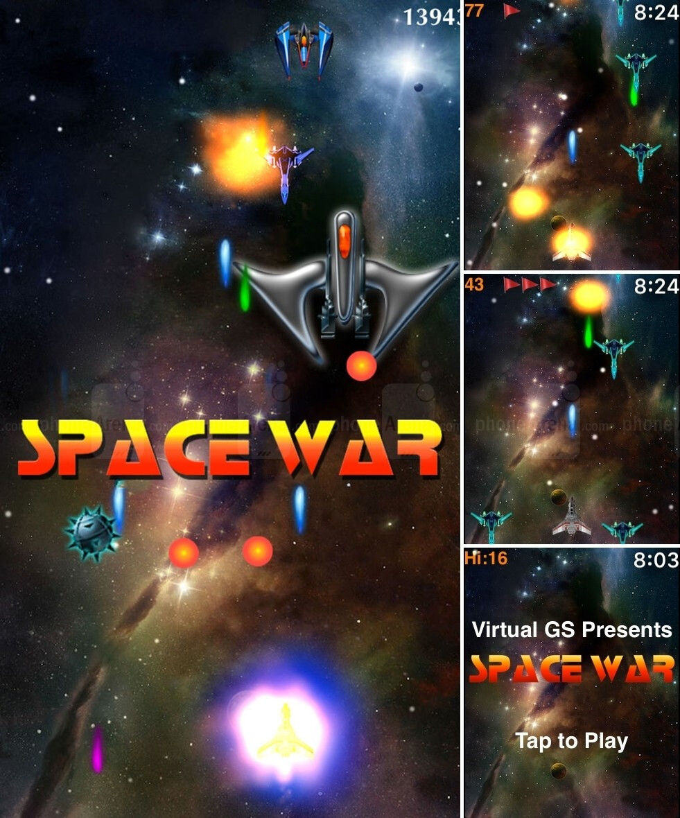 Space War HD