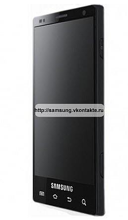Photo couretesy of Samsung.Vkontakte.ru