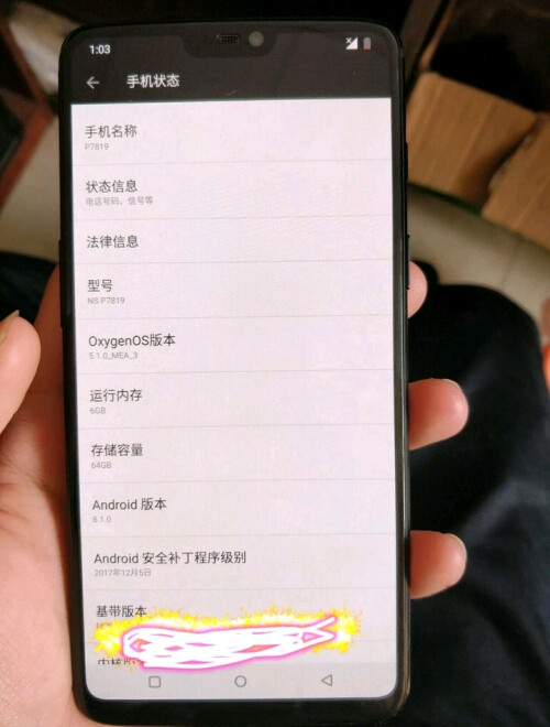 Alleged OnePlus 6 prototype