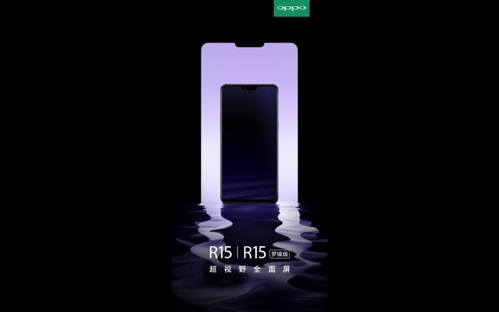 Oppo R15 and R15 Plus teased with a notch
