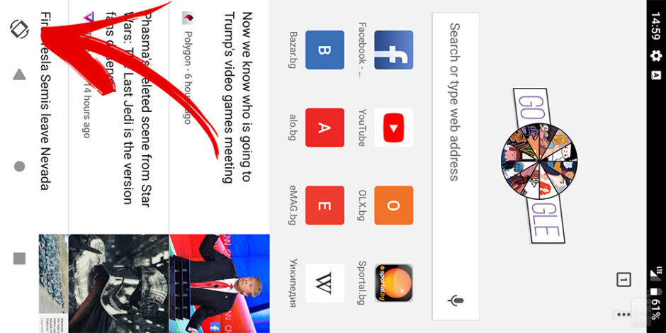 Tapping this button automatically rotates the screen even if auto-rotation is disabled - Android 9 Pie review: Perfecting the confectionery recipe