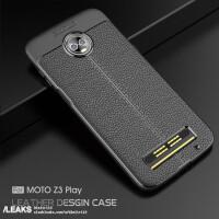 moto-z3-play-cases-2.jpg