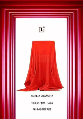 OnePlus 6 announcement teaser