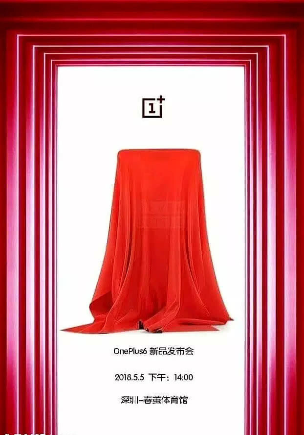 OnePlus 6 announcement teaser - OnePlus 6 to be announced on May 5?