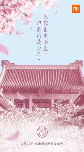 Xiaomi will unveil the Mi 6X on April 25th