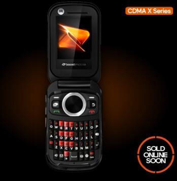 Motorola Rambler (L), Bali (R)