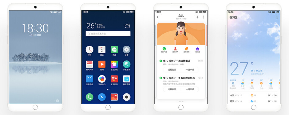 All three phones in the Meizu 15 series are pre-installed with Meizu's Flyme 7 Android skin - Meizu 15, Meizu 15 Pro and Meizu 15 Lite are unveiled with nary a notch in sight