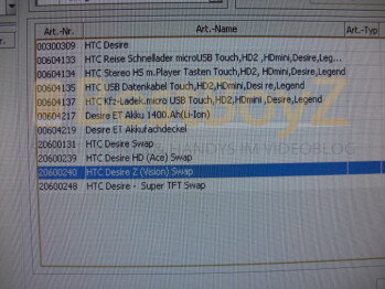 HTC Desire Z and HTC Desire HD show up in Vodafone's computer system