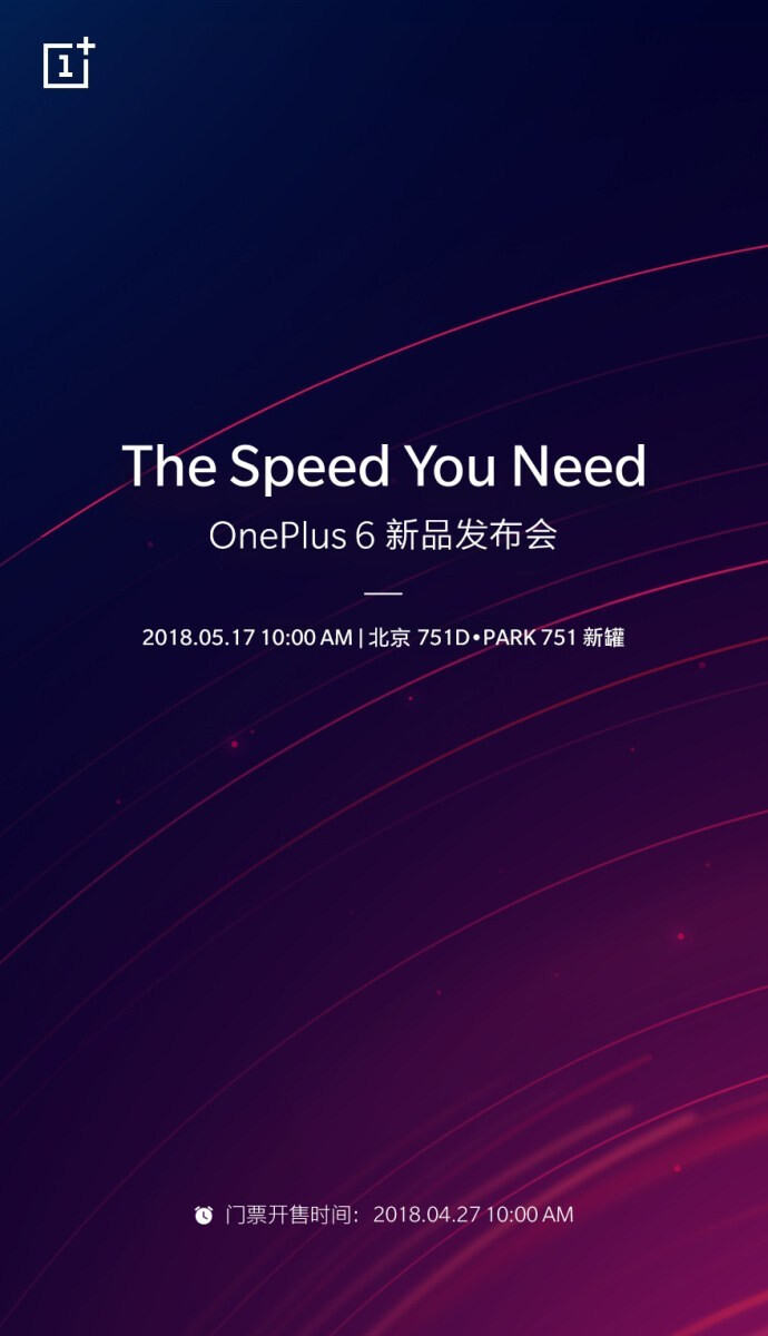 OnePlus 6 to be unveiled on May 17, launch event tickets start selling on April 27 (UPDATED)