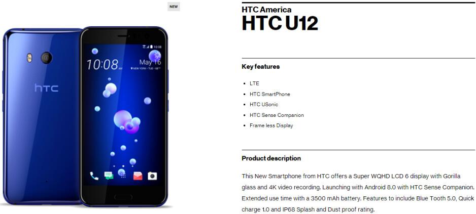 HTC U12 listed on Verizon website with 'frameless' display, 3500mAh battery