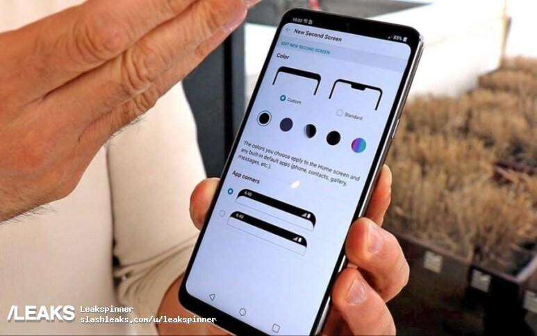 LG G7 ThinQ new Second Screen menu leaks out: Rounded app corners