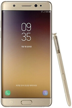 Samsung Galaxy Note Fan Edition is getting Android Oreo - Samsung Galaxy Note Fan Edition is updated to Android Oreo